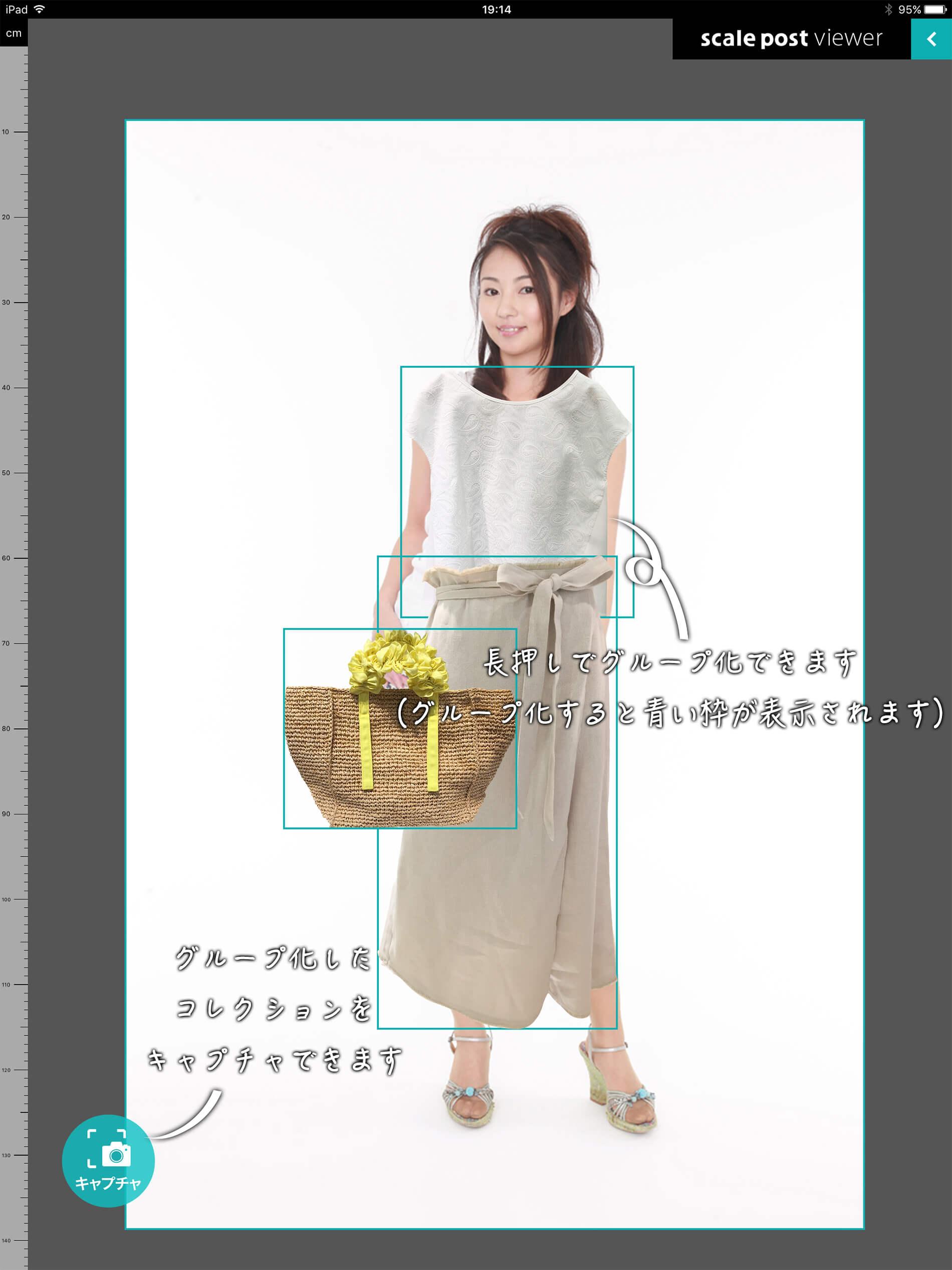 コレクション表示 / グループ化
